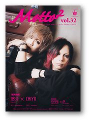 Motto2 -vol.032-