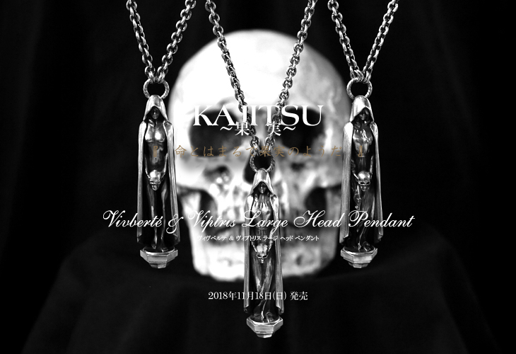 NEW ITEM RELEASE -KAJITSU COLLECTION-