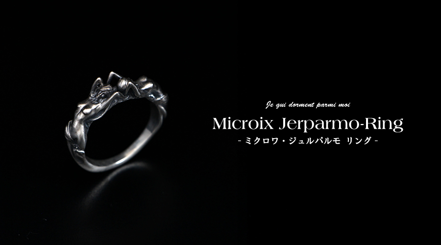 Microix Jerparmo-Ring